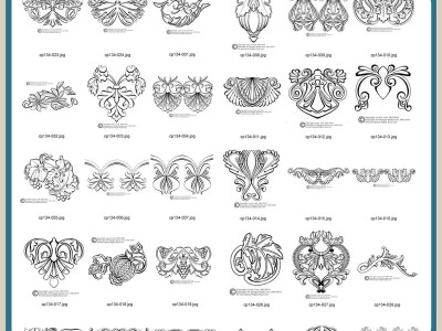 Architectural Accents 30 Patterns and Designs